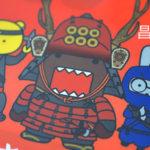 【真田丸イベント】大文化祭・昌幸×刑部で草刈ワールド大全開!!【後半戦】