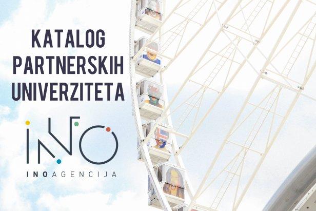 ino-agencija-katalog