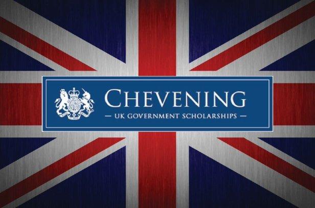 chevening srbija