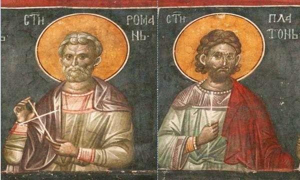 1 декабря – День Романа и Платона. Насыпьте мне в карман!