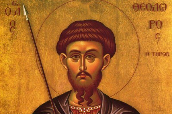 2 марта - День Фёдора Тирона. Зима уходить не хочет