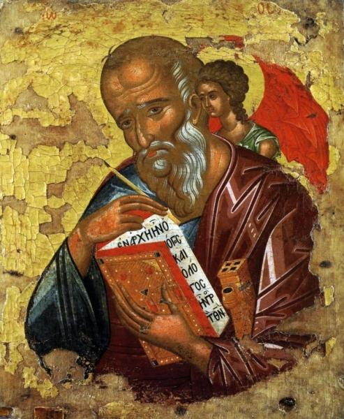 9 октября – день Иоанна Богослова