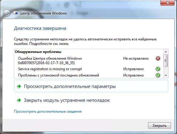 Errores de fijación en el Centro de actualización de Windows