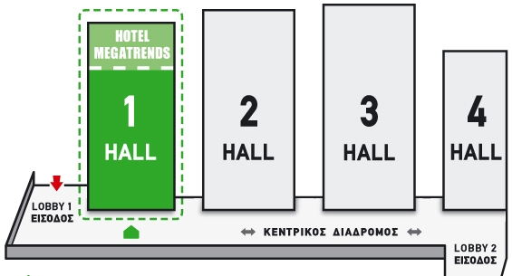 Hall 1 Stand A 42 xenia2018