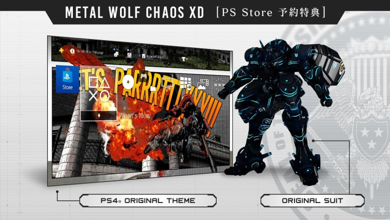 Metal Wolf Chaos PS4 Pre Order