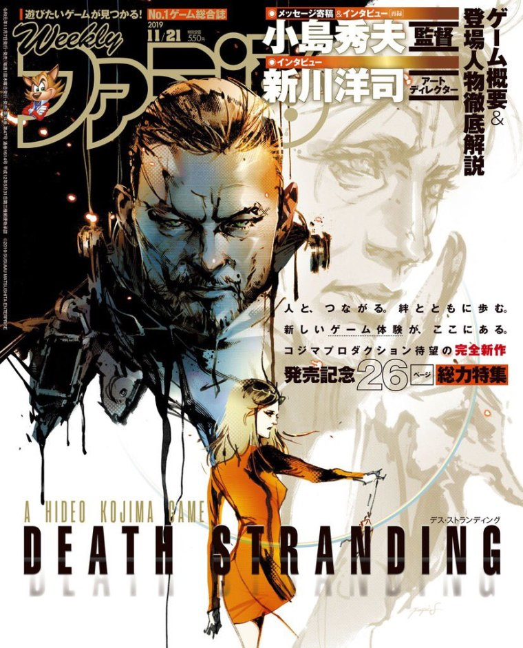 Death-Stranding-mag-cover