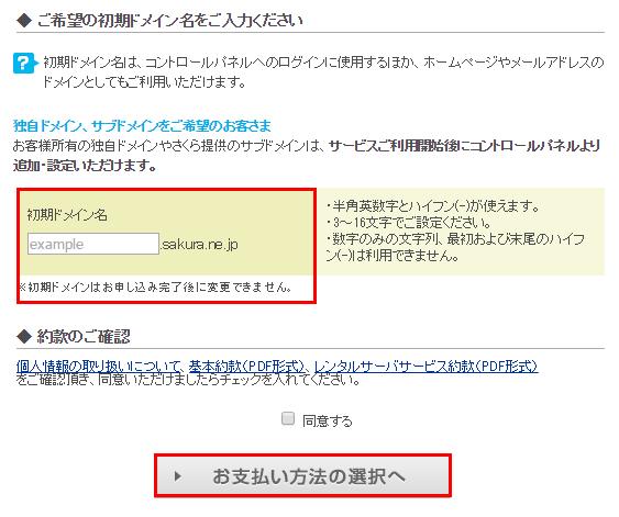 スクリーンショット 2016-05-19 23.57.11