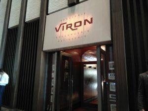 VIRON丸の内のエントランス