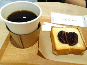 TORAYA CAFE ・AN STAND あんトースト