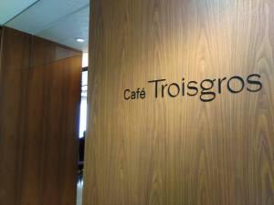 新宿のカフェ・トロワグロ