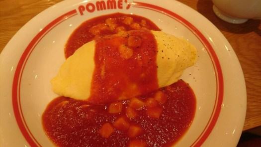 モッツアレラチーズの トマトソース オムライス