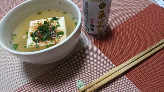 湯豆腐とまぼろし