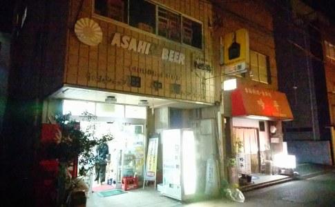 角打ち 田中屋酒店