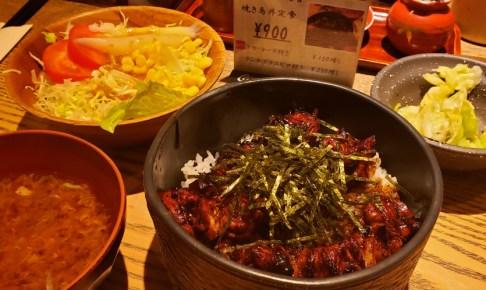 千葉で鳥料理が美味い お店 鳥万