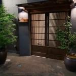 おしゃれな 浜松のバー Bar鳥井 古民家的な入り口に誘われました