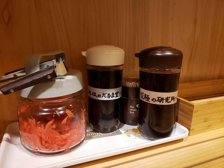 紅生姜と二種類のソース