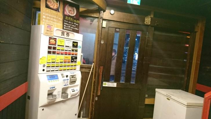 入り口に食券機