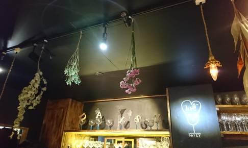 DAISY (デイジー) dryflower&bar