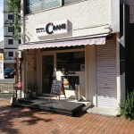 CRANE 鉄板&Bar CRANE (クレイン)