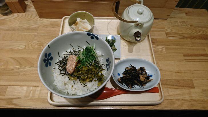 炙り明太子と高菜 の だし茶漬けのセット