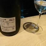 蓬莱泉 日本酒 圓谷 ( marutani )