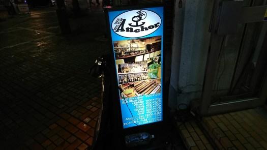 Bar Anchor 入口