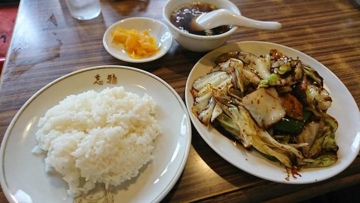 ホイコーロー( 回鍋肉 )ランチセット