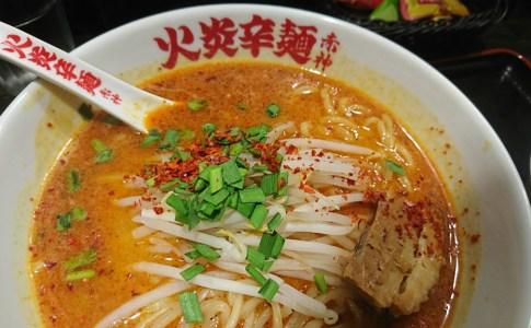 カレー 辛麺 火炎辛麺赤神