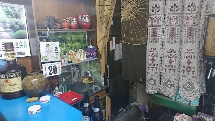 上地酒店 カウンター