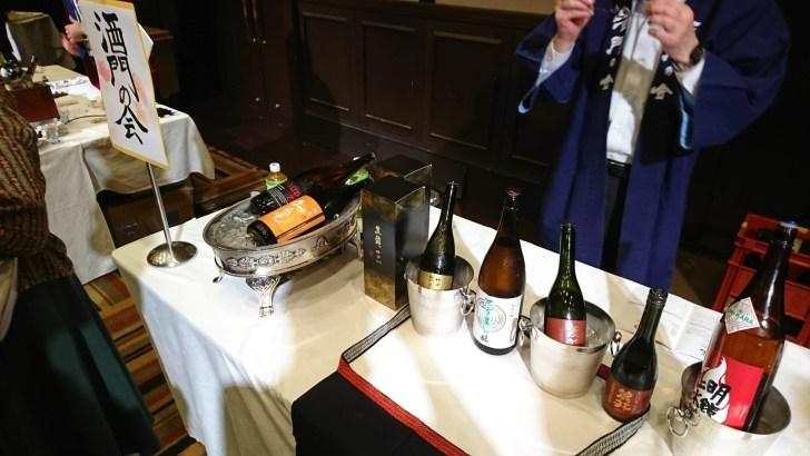 酒門の会 日本酒各種