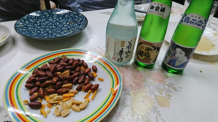 日本酒 3種類