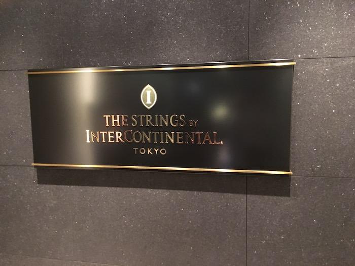 ストリングス
