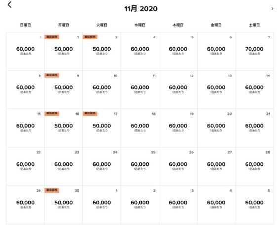 リッツ大阪、無償カレンダー