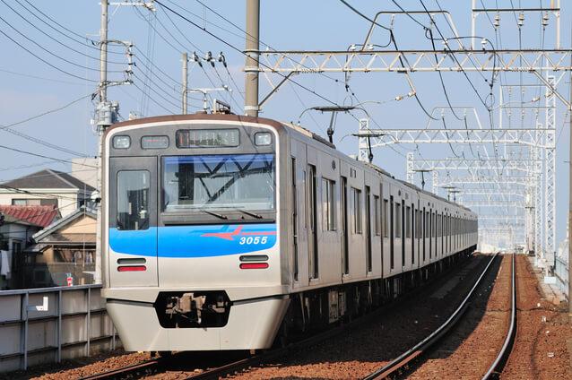 アクセス特急(京成電鉄)
