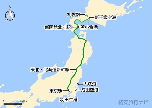 東京〜札幌の地図