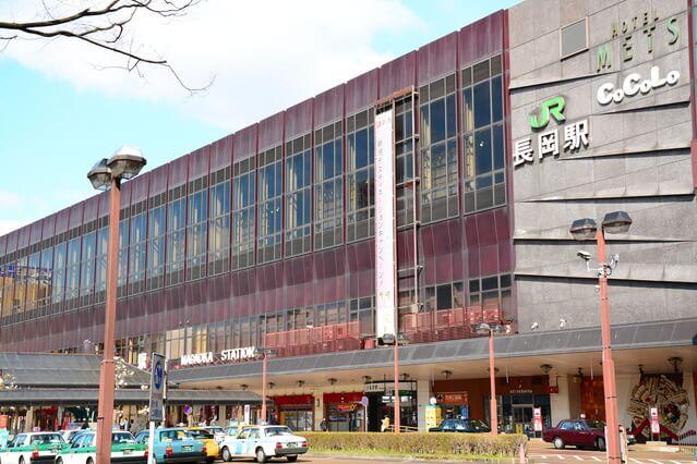 JR長岡駅