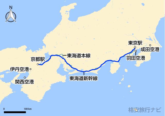 東京〜京都の地図