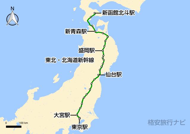東北・北海道新幹線の路線図