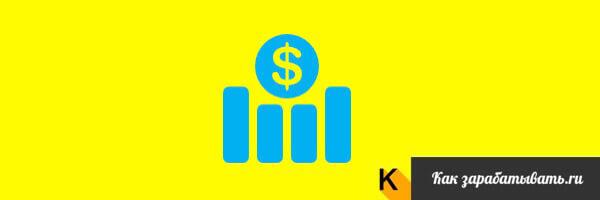 üzleti ötletek a pénz gyors megszerzéséhez