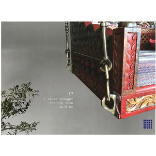 kh_furniture_swing_05