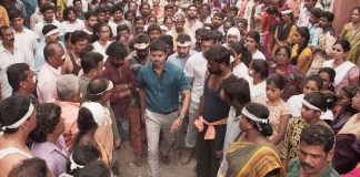 Is Sarkar planning for an early release?