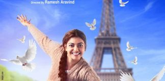 Paris Paris First Look Posters