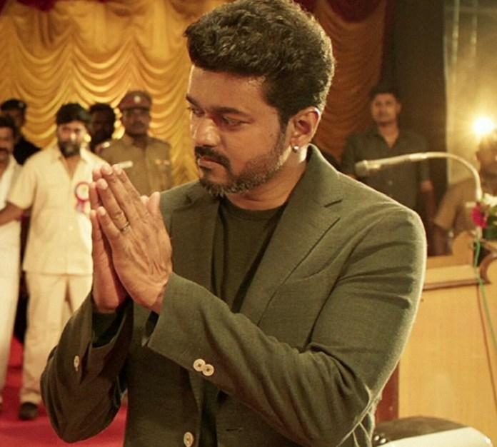 Sarkar Smoking Scene