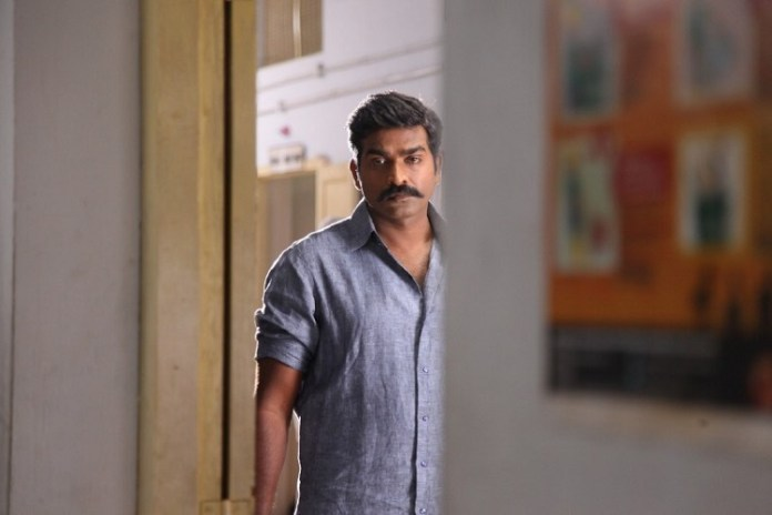 Vijay Sethupathi Next Movie Announcement