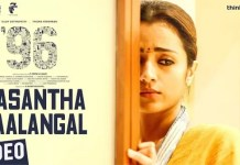96 - Vasantha Kaalangal Video Song