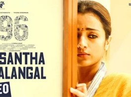 96 - Vasantha Kaalangal Video Song