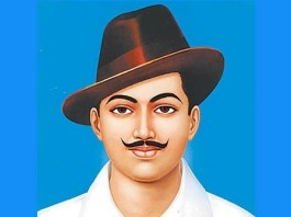 bahath Singh