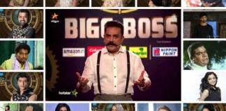 Bigg Boss 2