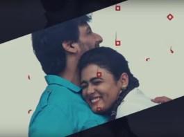 Gorilla - Yaaradiyo Tamil Lyric