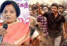 Tamilisai Open Talk about Sarkar
